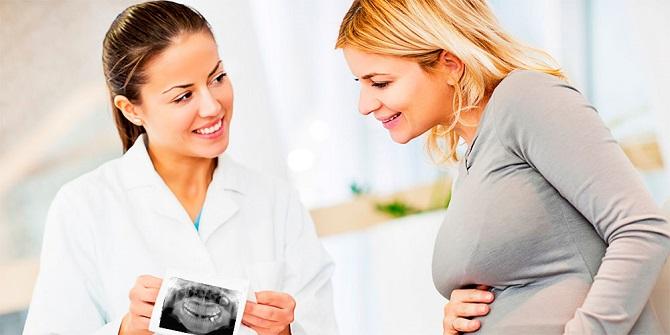 стоматология для беременных 24 часа в сутки