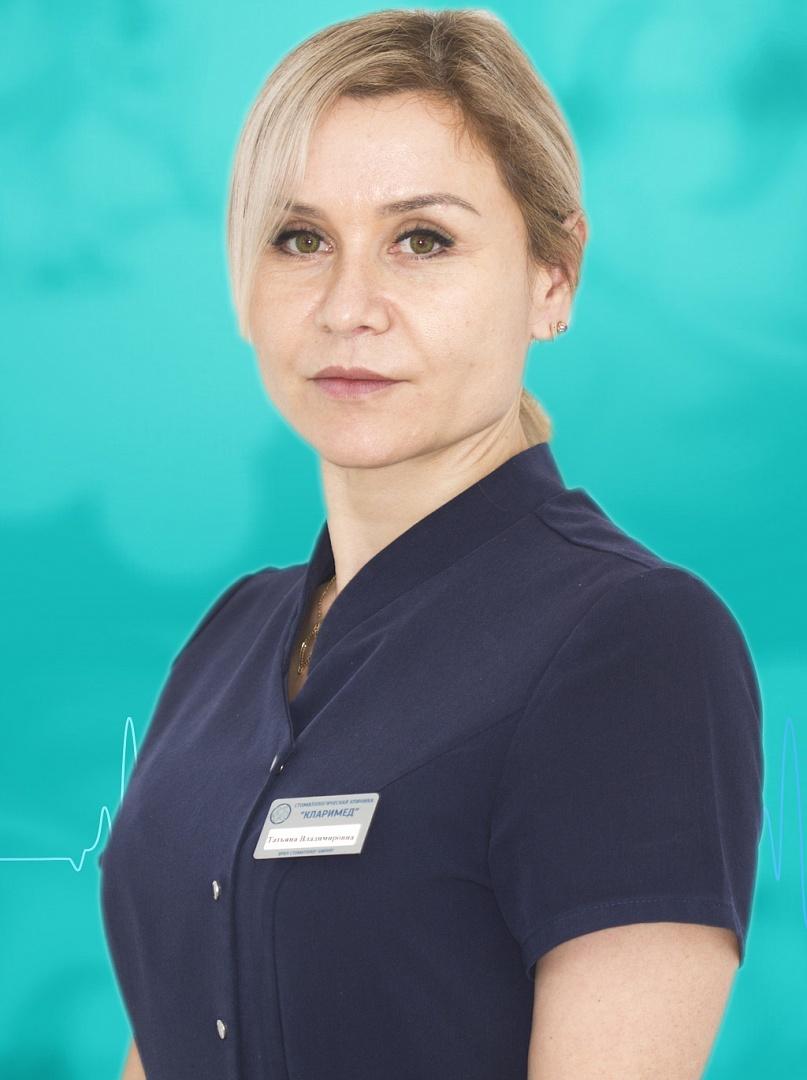 Никольская Татьяна Владимировна